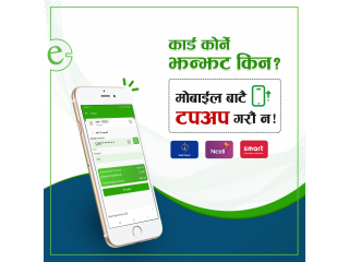 Online Mobile Recharge in Nepal