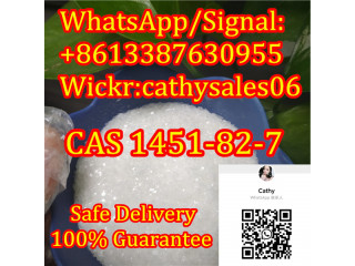 Top Selling bk-4 CAS 1451-82-7 China Reliable Supplier, 100% Safety Delivery Guarantee Quality