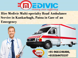 Medivic Ambulance Service in Kankarbagh, Patna with A-Z Facilities
