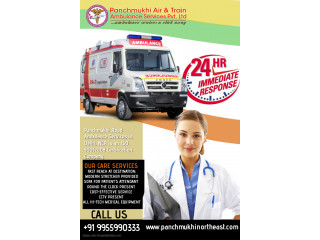 Low Fare Ambulance Service in Imphal by Panchmukhi
