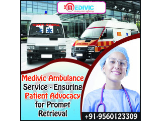 Medivic Ambulance Service in Samastipur- Safest Means of Patient Repatriation