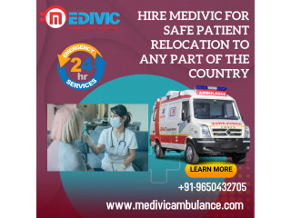 Medivic Ambulance Service in Kankarbagh, Patna: Available Anytime