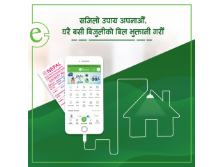 Pay your electricity bill online