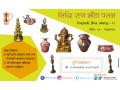 24-inch-2-feet-fine-carved-indian-bhagwatidurga-i-b-small-1