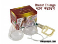 breast-enlargement-device-small-0