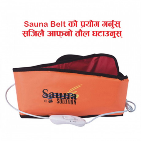sauna-solution-belt-big-0