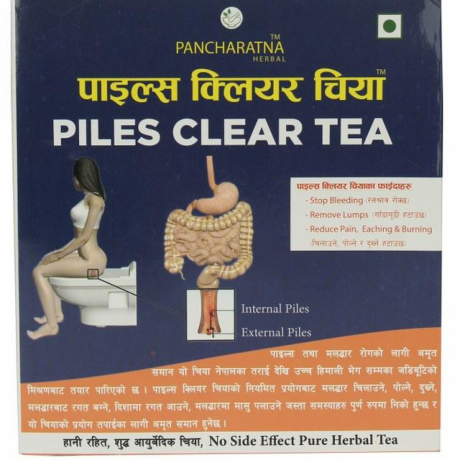 piles-clear-tea-big-0
