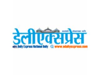 Daily Express vision