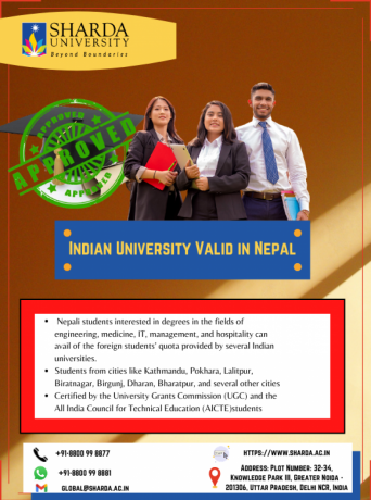 indian-university-valid-in-nepal-big-0