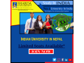 indian-university-in-nepal-small-0