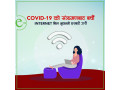 internet-bill-payment-small-0