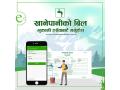 khanepani-bill-payment-small-0