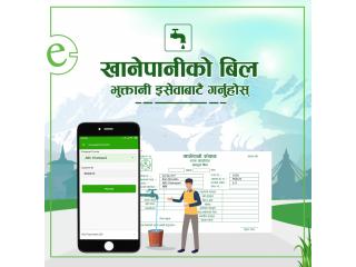 Khanepani Bill Payment