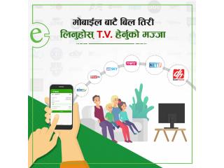 TV Recharge Online