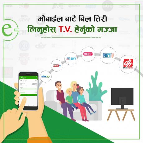 tv-recharge-online-big-0