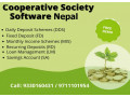 best-cooperative-society-software-in-nepal-small-0
